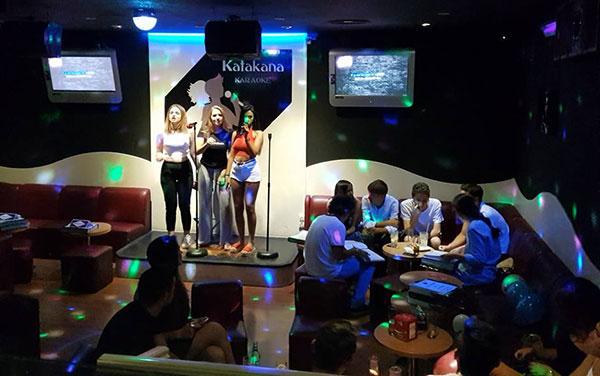 fiesta privada karaoke